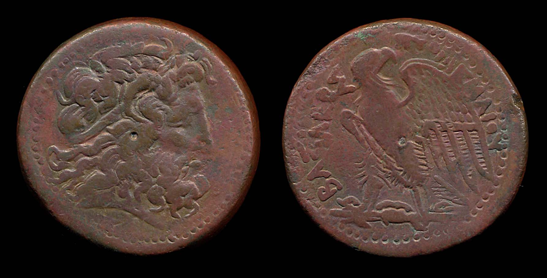 ancient egyptian bronze coin