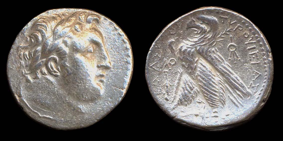 Phoenician Syrian Coins Etc