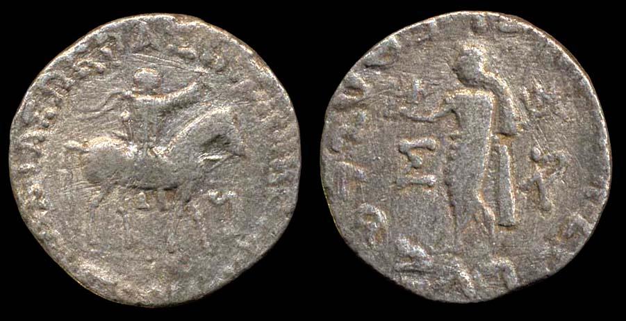 Ancient Scythian coins