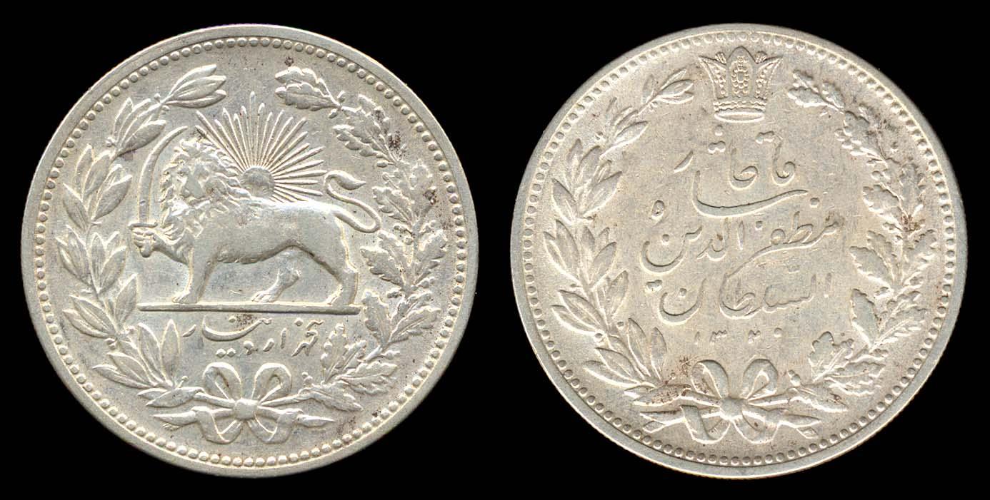 iran-k976-1320-1.jpg