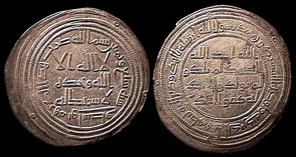 Umayyad dirhams