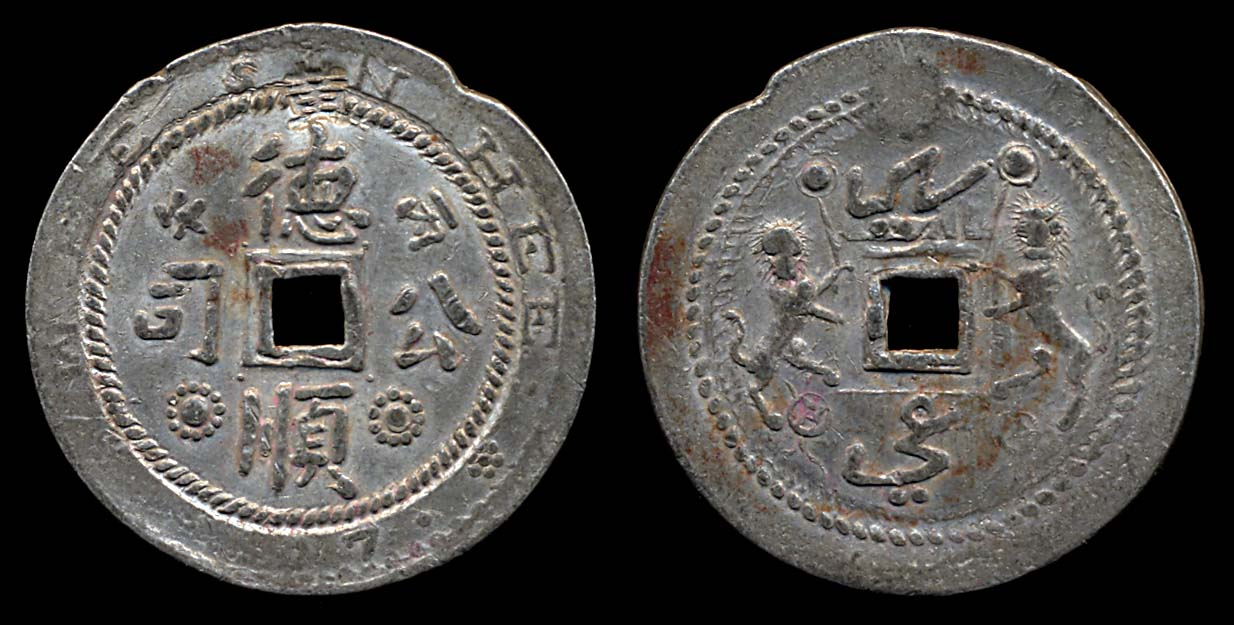 Malaysia Old Coins Image 111