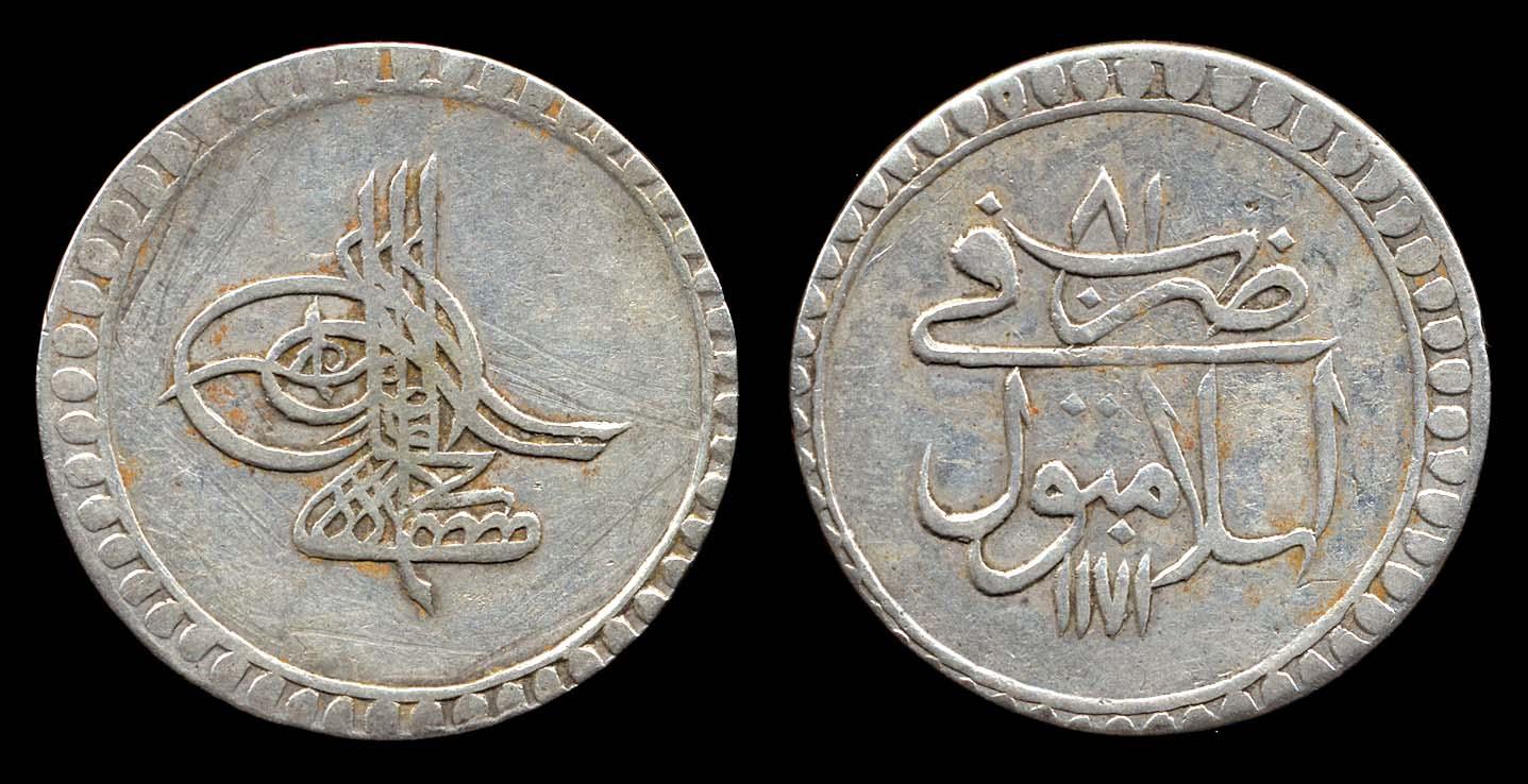 rare turkish coins