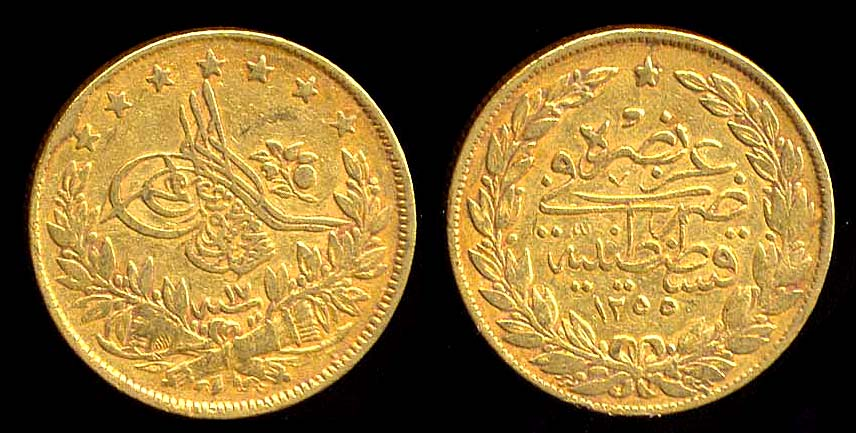 Turkey Abdul Mejid 1839 61 Gold 100 Kurus K679 1255 Ah Year 17 1855 Small Cud Vf 190 00 Sold 11 8 2007 Click Picture For Enlargement