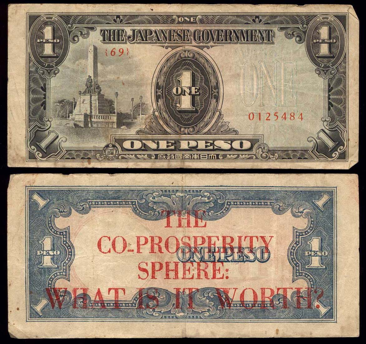 paper money value Executive currency offers: rare paper money collecting, old money,  our principals have bought and sold in excess of $15,000,000 worth of rare currency.